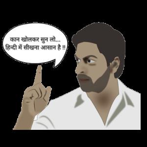 film learning in hindi