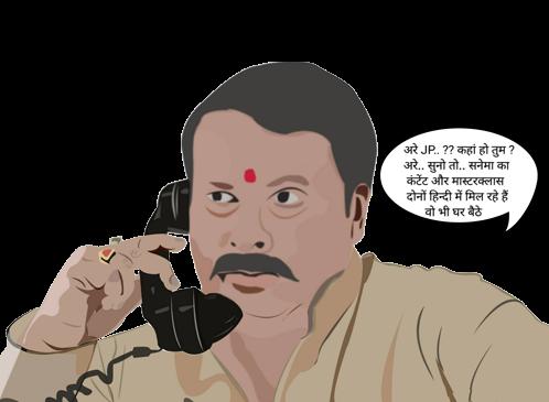 hindi film learning cinema learning